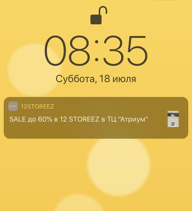 «Атриум» — московский торговый центр