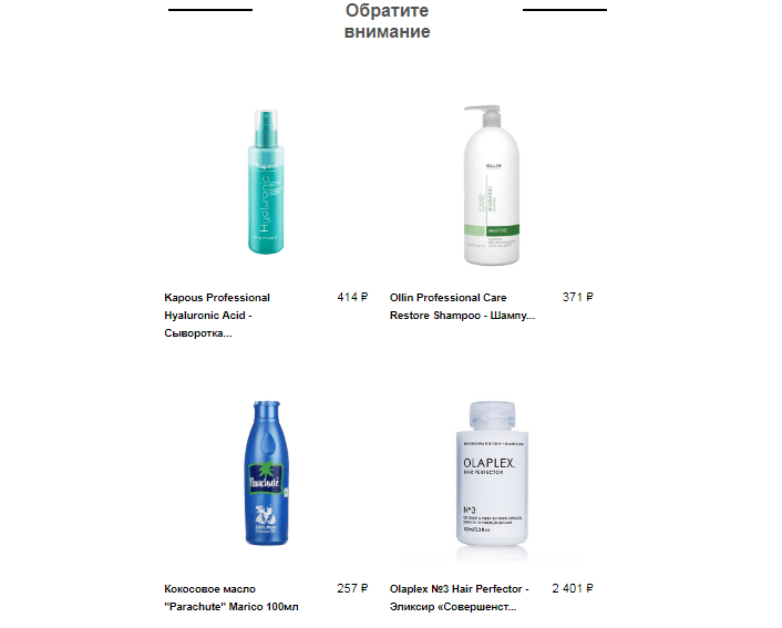 shophairrecommendations