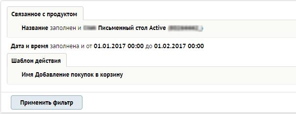 2017-03-12_1937
