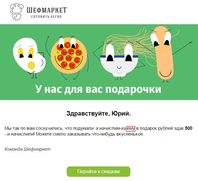 chefmarket2