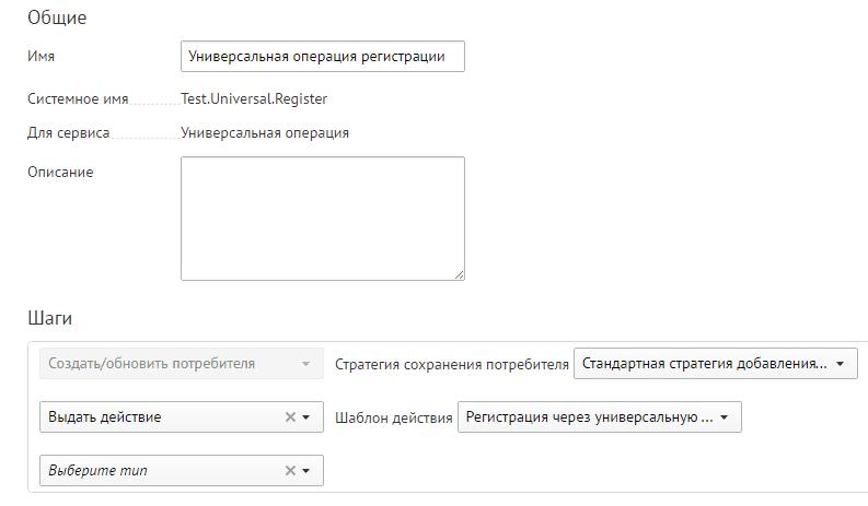 digest1703-universalOper
