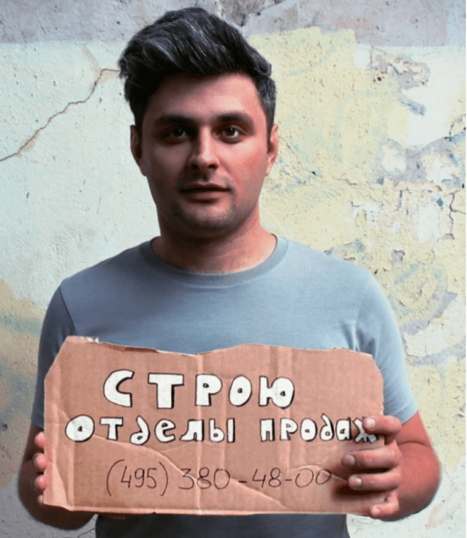 Миша Кондратенко